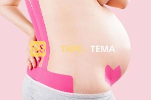 Кинезио тейп при беременности